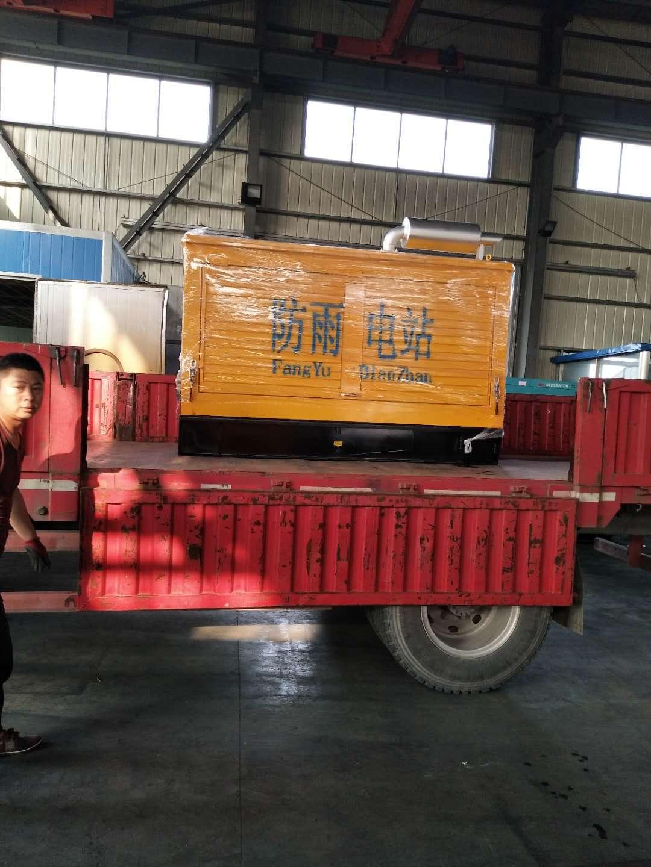 50KW玉柴柴油fa电机组diao试合格fa往昆山